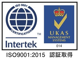 ISO9001-UKAS-014 color(JPG)