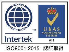 ISO9001-UKAS-014 color(JPG)