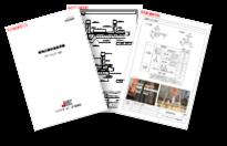 建物品質検査基準書